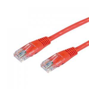 Hypertec 0.5m CAT5 RJ45 LAN Ethenet Network Red Patch Lead (LS)