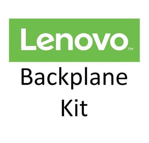 LENOVO ThinkSystem SR630 V2/SR645 10x2.5' AnyBay Backplane Option Kit
